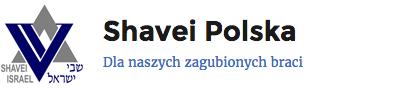 Shavei Israel logo | Shavei Polska blog